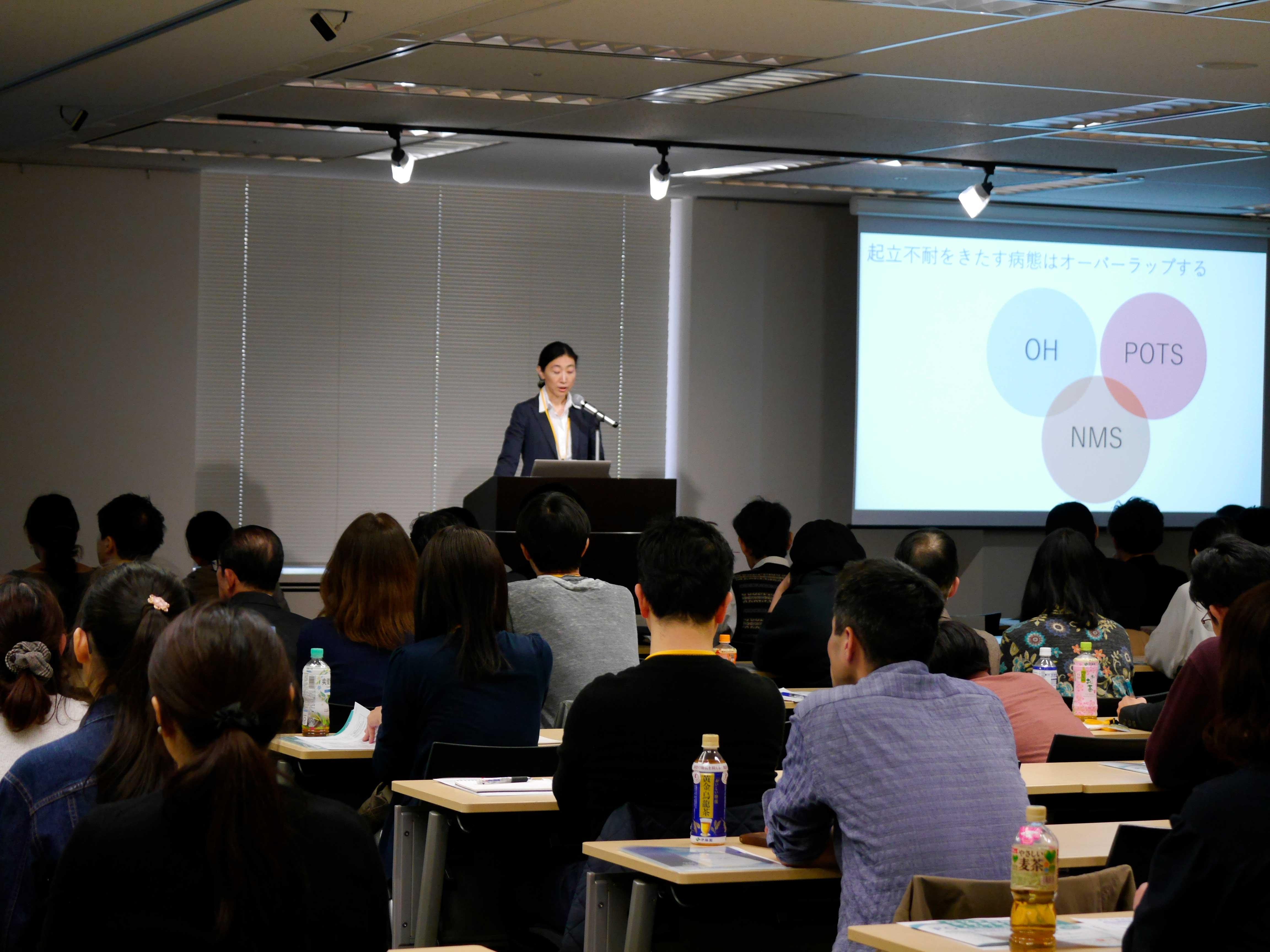 Dr_Sato